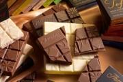 ayr_chocolatebars